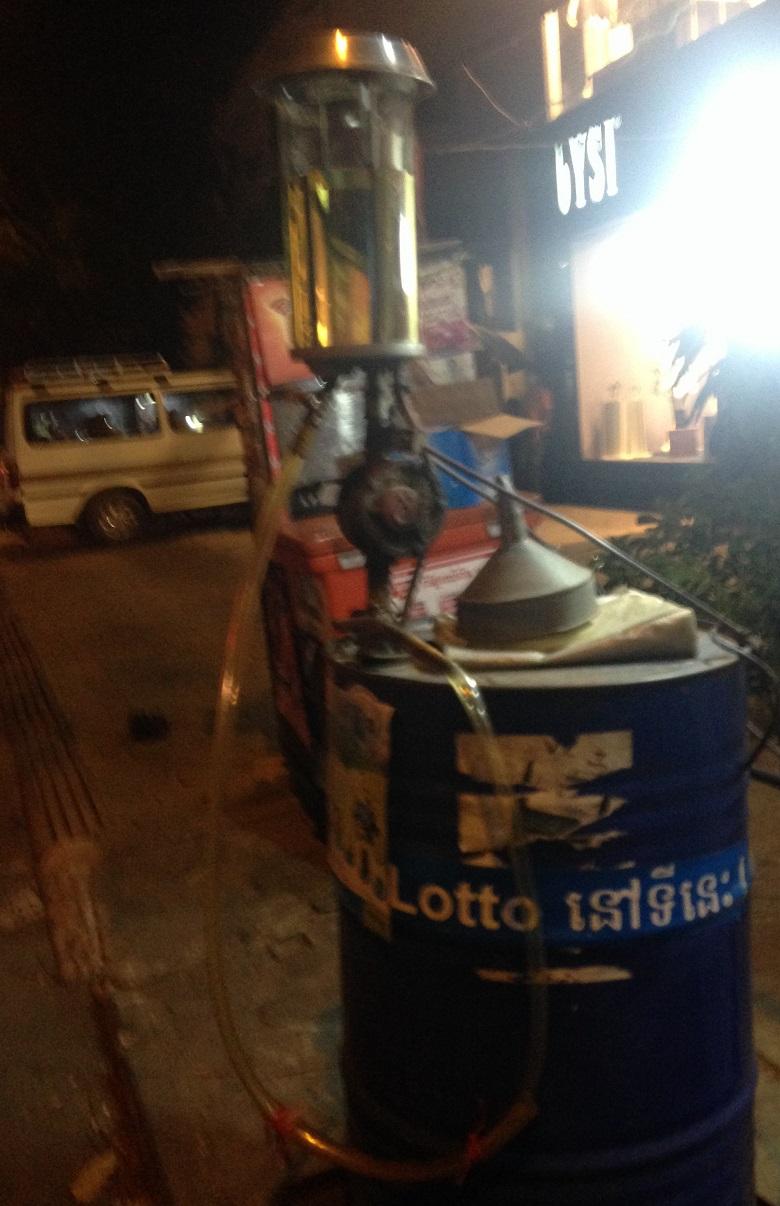 Cambodian Fuel