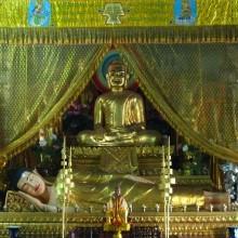 Wat Lang Ka Altar