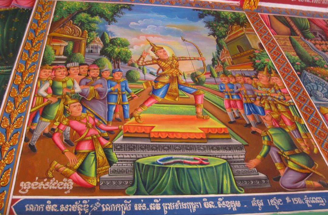Cambodian Wat Mural