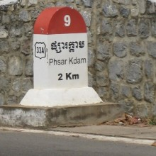 Cambodian Road Marker