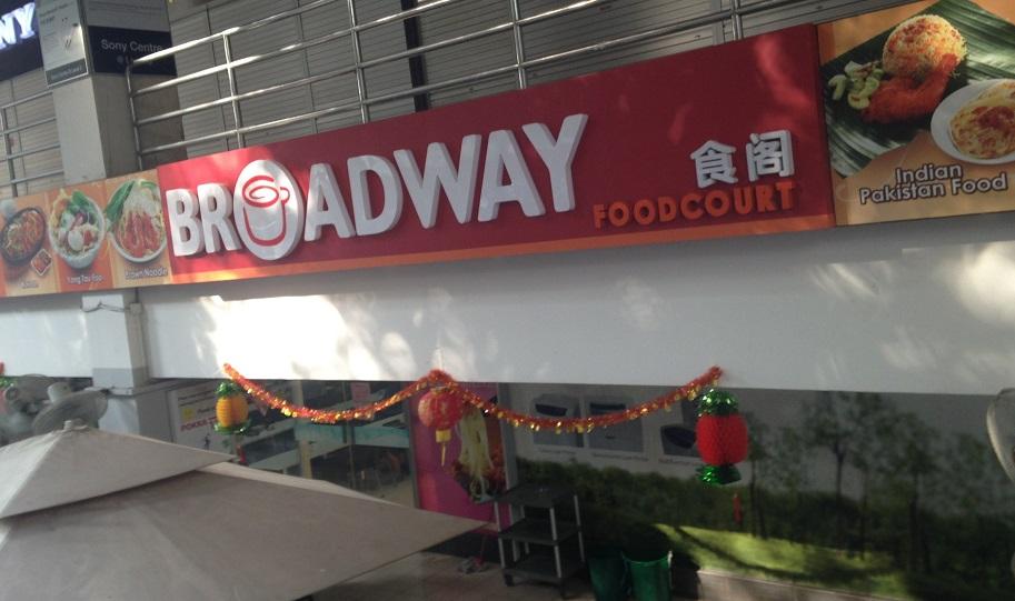 Broadway Food Court
