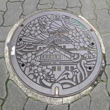 Osaka Manhole Covers