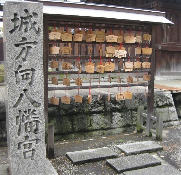 Osaka Religious Site