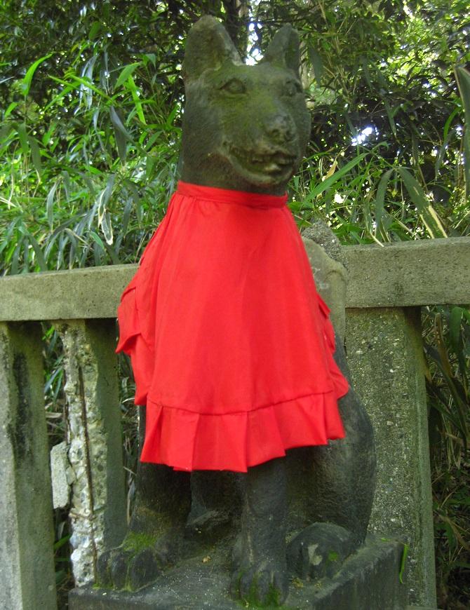 Japanese Statue Bib