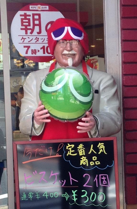 KFC Colonel Statues