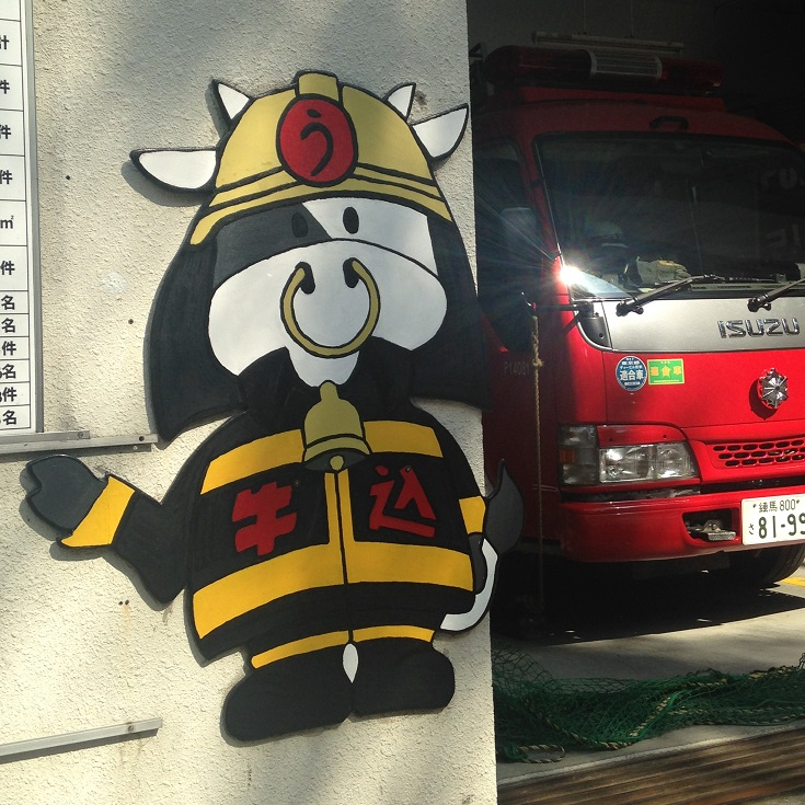 Cow at Tokyo Fire Station
