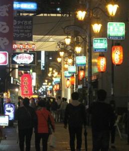 Osaka's Dotonburi