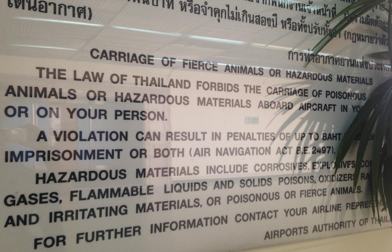 Bangkok Airport Sign