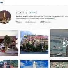 Instagram Language Learning