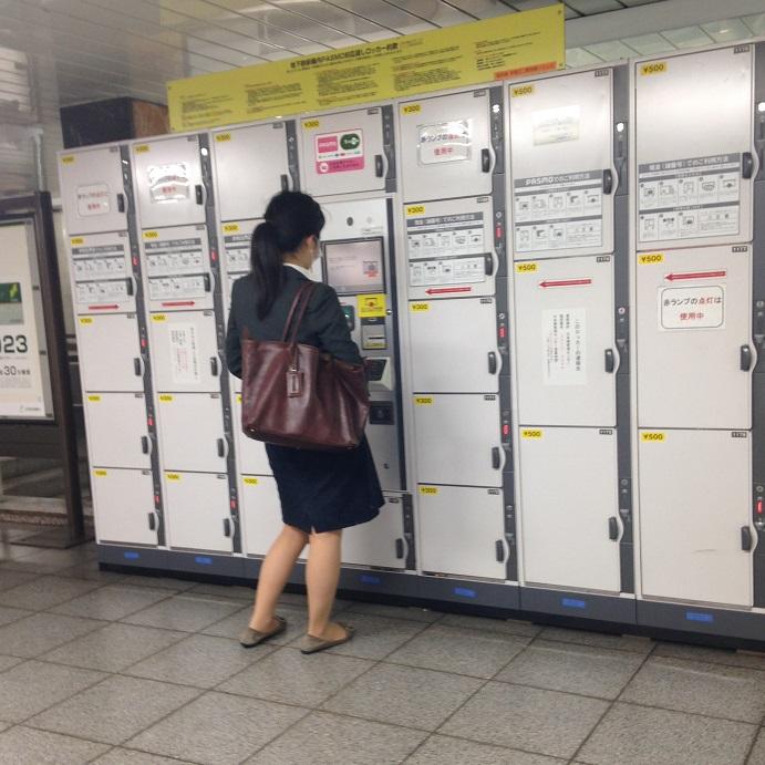 Tokyo Subway Lockers