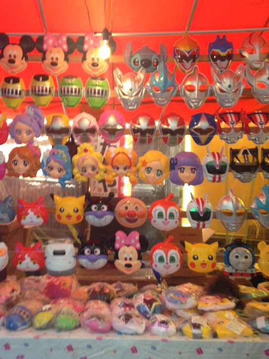 Japanese Mask Stand
