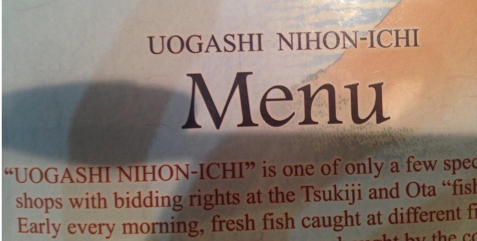 Uogashi Nihon-Ichi Menu