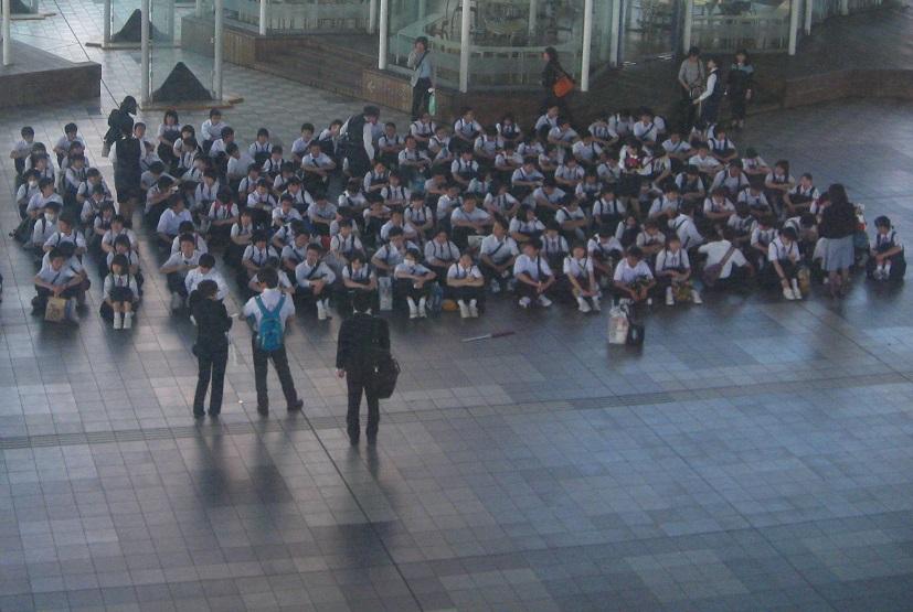 Tokyo School Field Trip