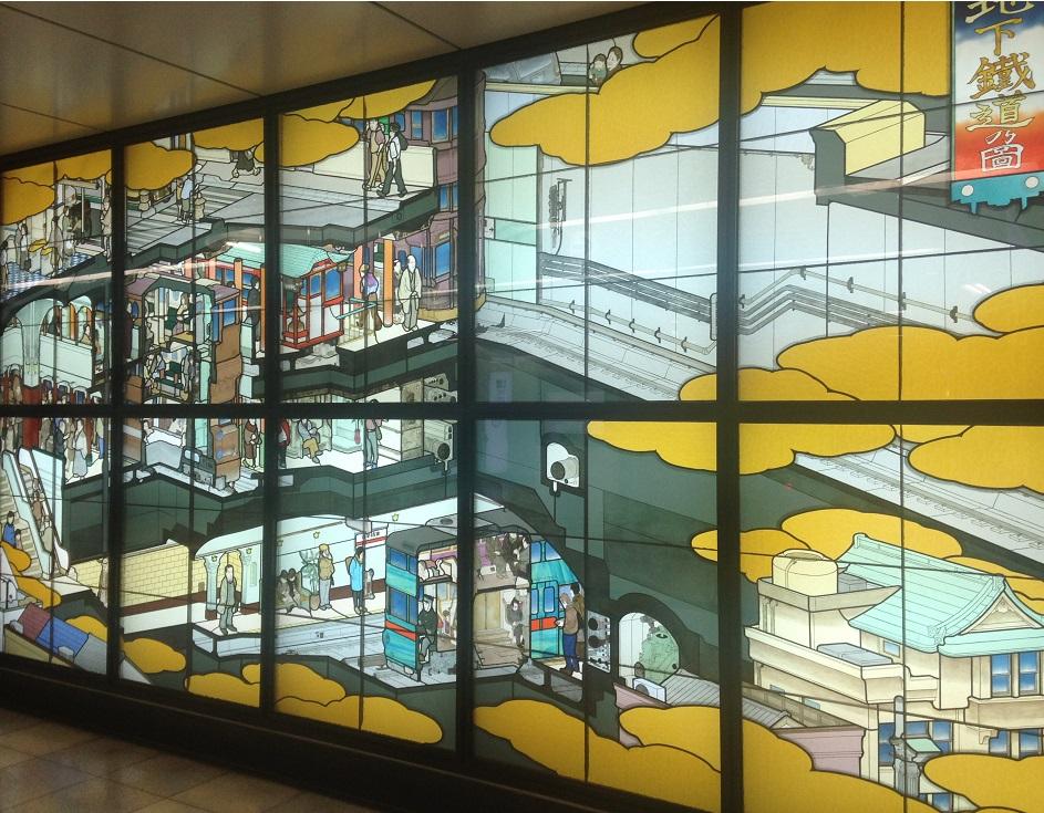 Tokyo Subway Art