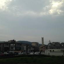 Yamashina-ku