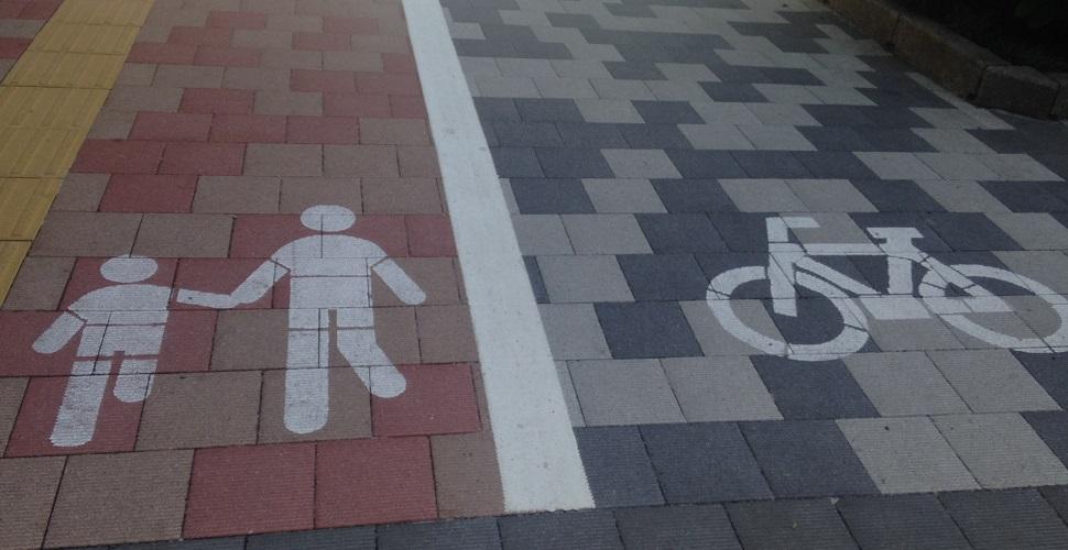 Tokyo Walk Bike Lanes